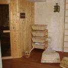 gite-ecolo-bebe-bretagne-enfantsfamille-spa-sauna-dsc09841-rond